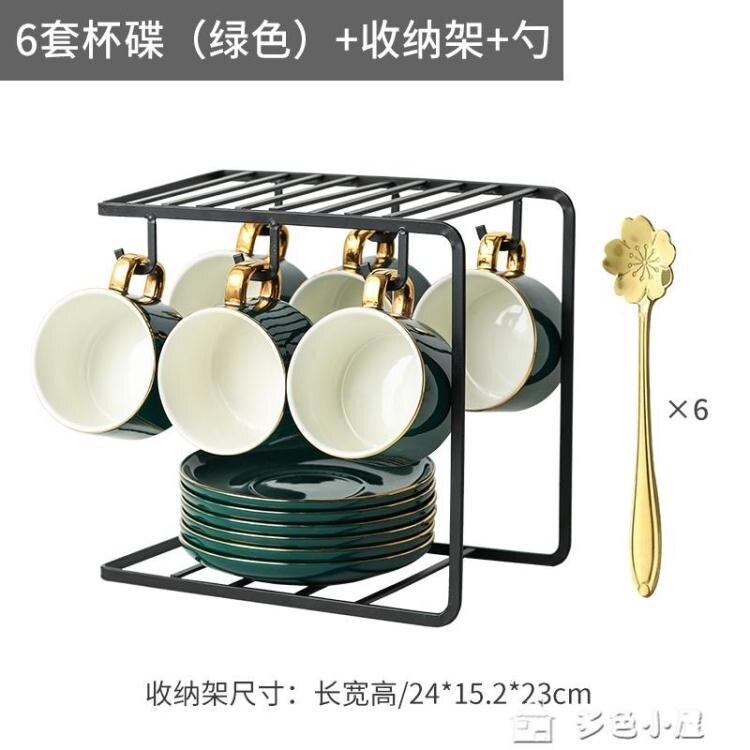 掛杯套裝咖啡杯陶瓷歐式小奢華家用花茶杯6件套簡約下午茶具套裝咖啡