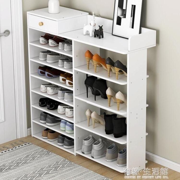 鞋櫃 鞋架簡易門口收納鞋櫃家用室內好看多層大容量經濟型窄放置物架子  聖誕節狂歡購