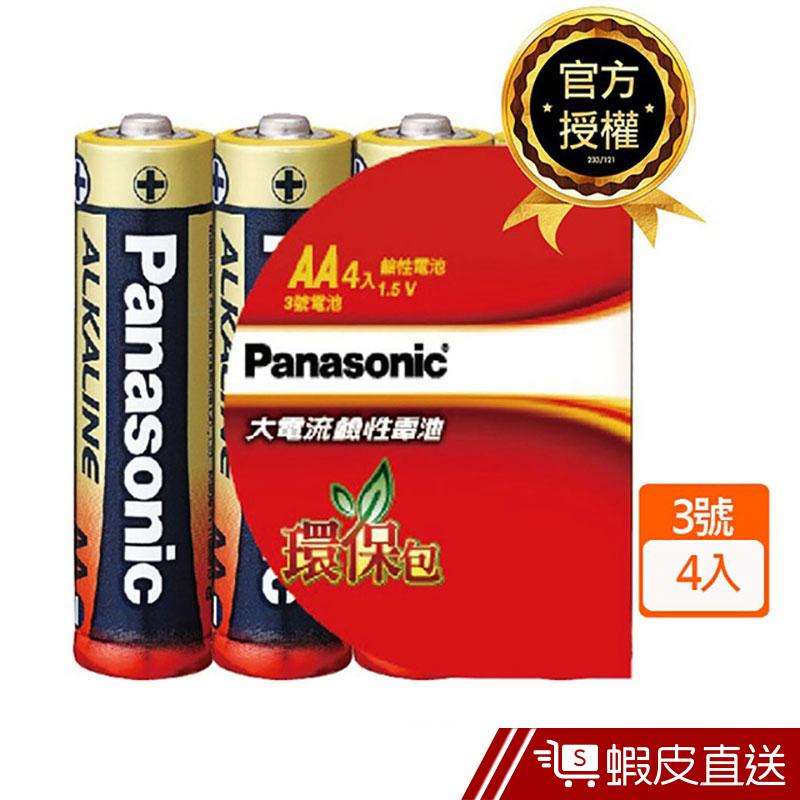 Panasonic 國際牌 3號 4號 大電流鹼性電池 4入 現貨 蝦皮直送