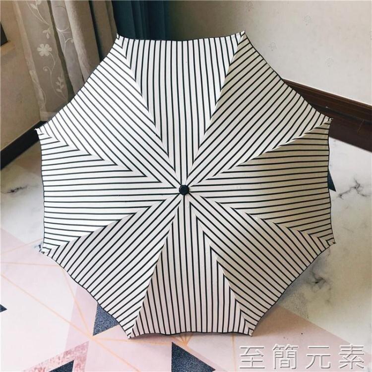 晴雨傘摺疊女兩用日式條紋小清新太陽遮陽黑膠防曬防紫外線學生 摩登生活