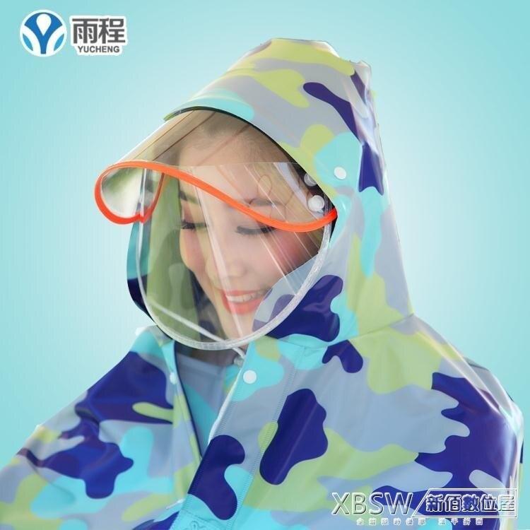 電動車雨衣加大加厚防水雨披男女士電瓶車雨衣成人單人頭盔式