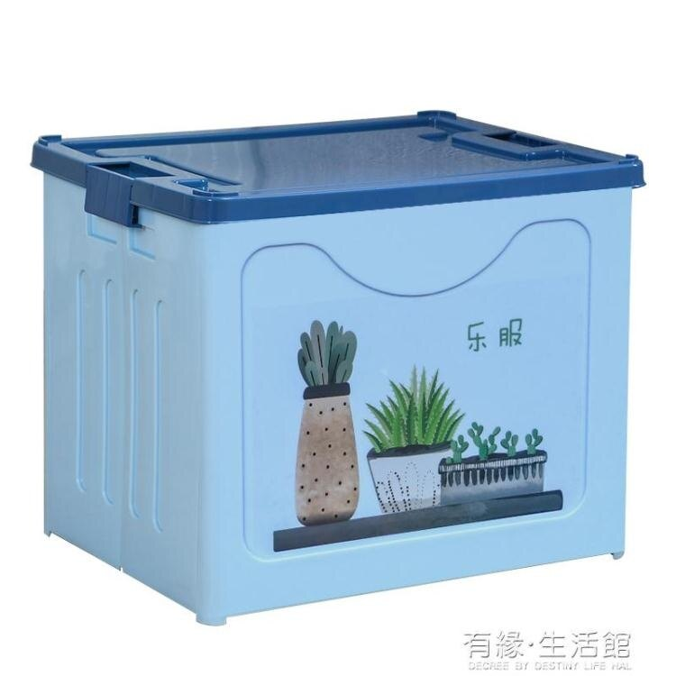 后備箱儲物箱塑料可摺疊收納箱柜子衣服玩具整理箱有蓋家用儲物盒  聖誕節狂歡購