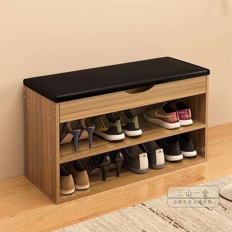 換鞋凳 進門口皮質換鞋凳經濟型鞋柜儲物收納凳鞋架沙發凳簡約現代穿鞋凳-玩物志