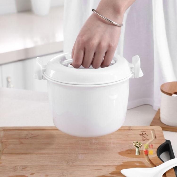 微波爐蒸籠 微波爐專用器皿蒸米飯蒸飯煲塑料用具加熱容器微波蒸籠蒸盒煮飯鍋 8號時光