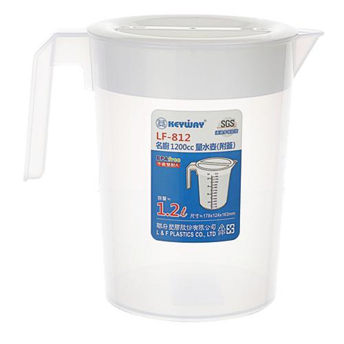 KEYWAY名廚量水壺-LF-812附蓋(1200ml)【愛買】