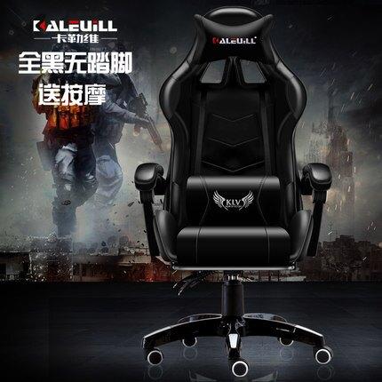 電腦椅 家用辦公椅遊戲電競椅可躺椅子競技賽車椅