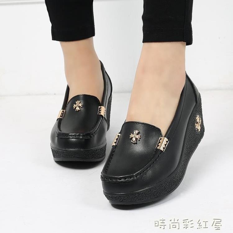 秋冬高坡跟單鞋真皮淺口舒適小白鞋護士工作鞋女軟厚底鬆糕媽媽鞋