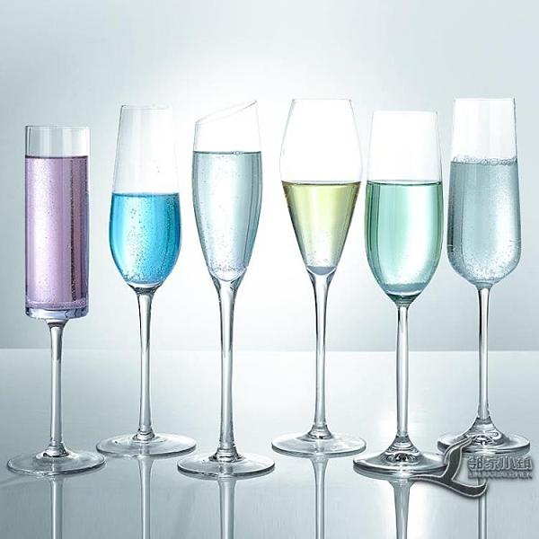 創意起泡甜酒杯玻璃香檳杯斜口紅酒杯高腳杯【邻家小鎮】