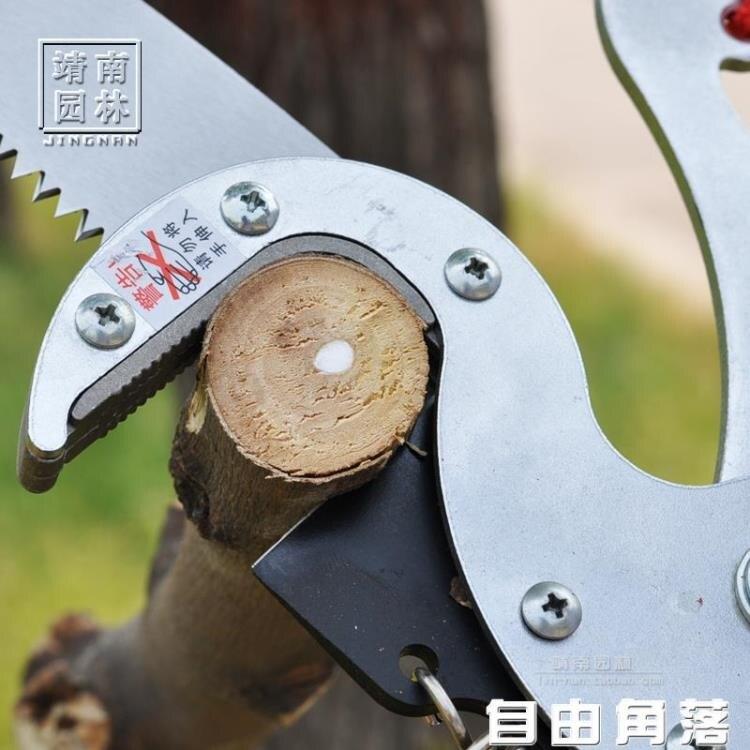 進口高枝剪高枝鋸伸縮高空修枝剪剪樹枝修剪刀園林果樹剪刀工具