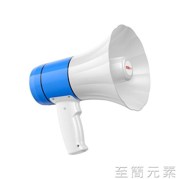 聯想擴音器喇叭揚聲器 叫賣機錄音大聲公無線 藍芽手持擺攤喊話器  聖誕節狂歡購