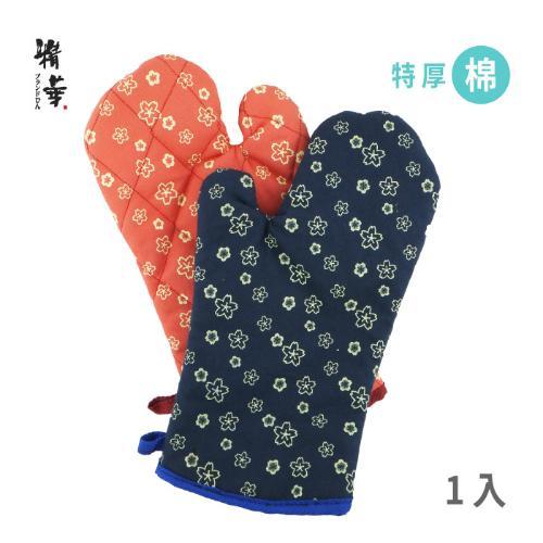 精華特厚棉隔熱手套【愛買】