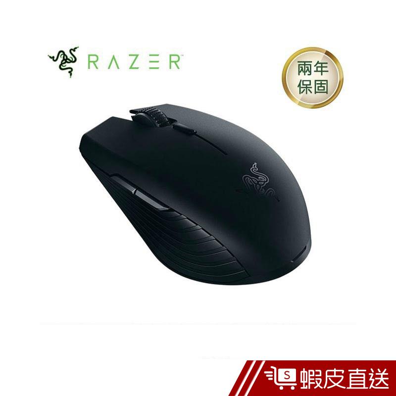 Razer Atheris 刺鱗樹? 電競滑鼠 無線藍芽光學 7200DPI 遊戲滑鼠 電競 雷蛇 現貨 蝦皮直送