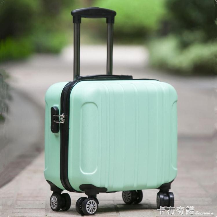 logo定制18寸拉桿箱萬向輪登機箱迷你小行李箱包女商務密碼旅行箱 玩物志