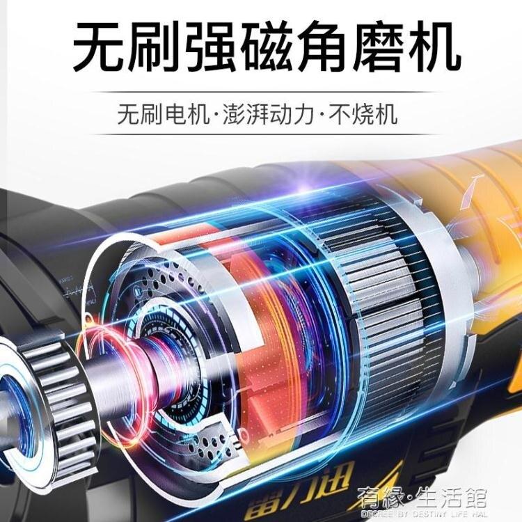 角磨機 雷力迅大功率無刷充電角磨機鋰電池拋光機切割打磨機充電式磨光機 雙十二全館78折 聖誕節狂歡購