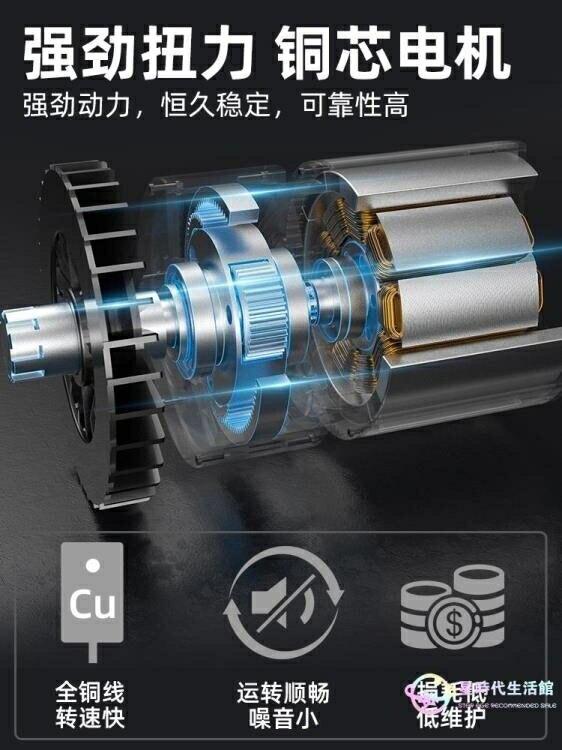 電動電鑽 鋰電鉆充電式手電鉆小手鉆電鉆家用多功能電動螺絲刀電轉