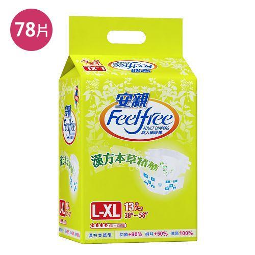 安親成褲L-XL號78片(超值經濟包)(箱)【愛買】