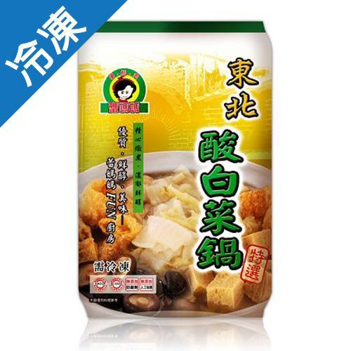 蕾媽媽東北酸菜白肉鍋1000g【愛買冷凍】