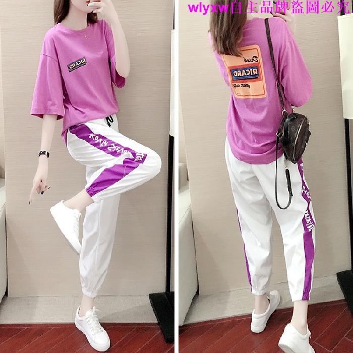 兩件式套裝⚡ S-2XL碼夏季休閒短袖套裝 高腰束腳褲 寬鬆短袖上衣 韓版紫色T恤+鬆緊腰九分褲 嘻哈套裝跑步運動套裝女