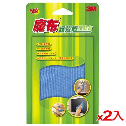 【2件超值組】3M魔布-超效能擦拭抹布單片30*32cm【愛買】
