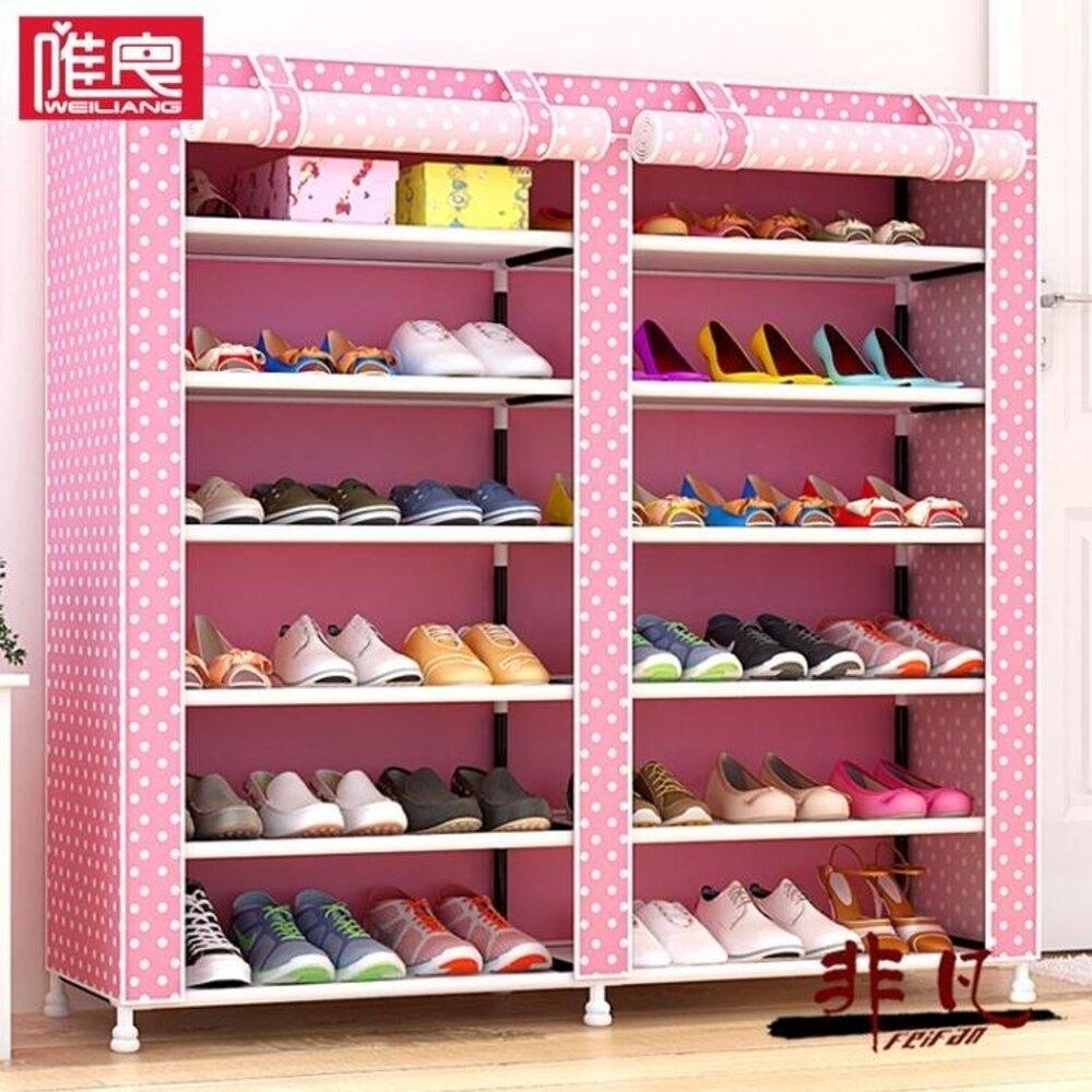 鞋櫃 鞋櫃鞋架簡易家用組裝多層寢室宿舍鐵藝收納防塵布鞋櫃經濟型-快速出貨