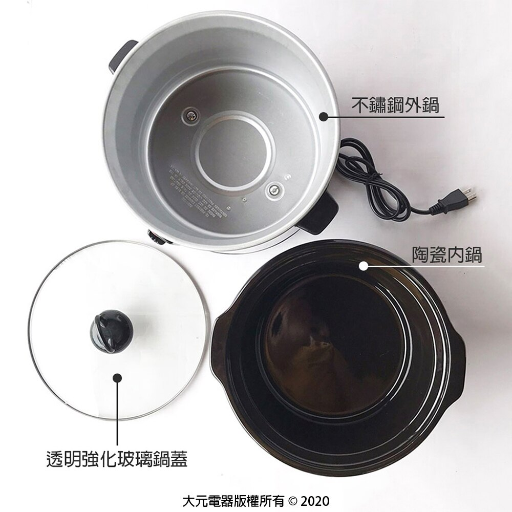 【鍋寶】3.5L陶瓷電燉鍋 SE-3050-D