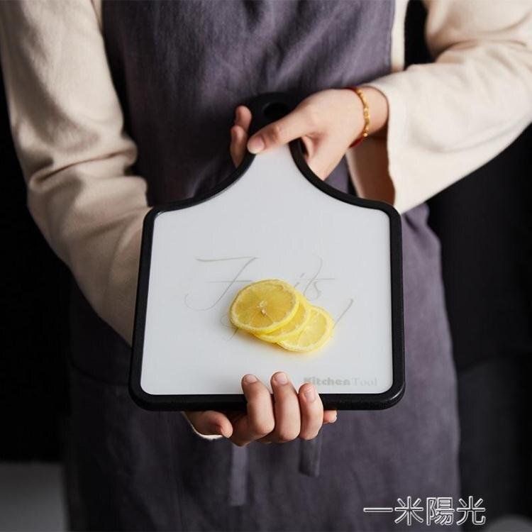 菜板 家用案板小號切水果粘板加厚pp創意塑料砧板切菜板yh