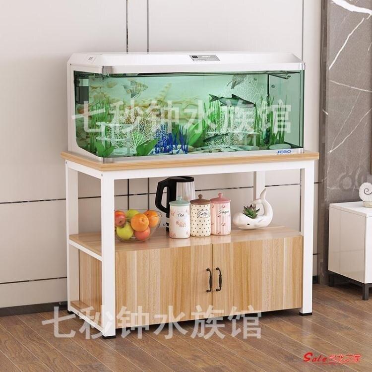 魚缸架 魚缸櫃子底櫃地櫃實木不銹鋼鋁合金承重底座鐵藝魚缸架多層簡約T