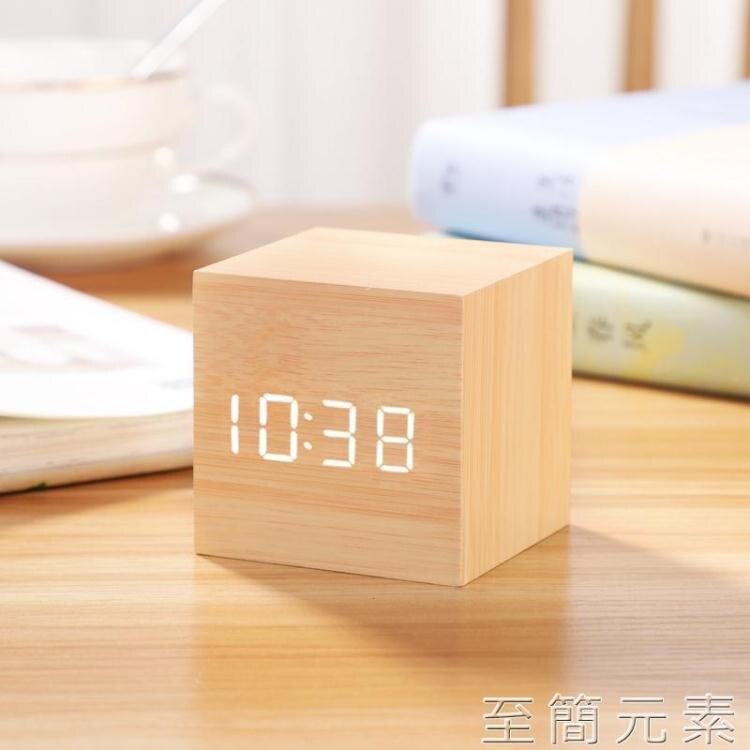 鬧鐘 迷你鬧鐘創意個性懶人學生用床頭小型簡約電子小鐘錶宿舍桌面時鐘 618購物節 摩登生活