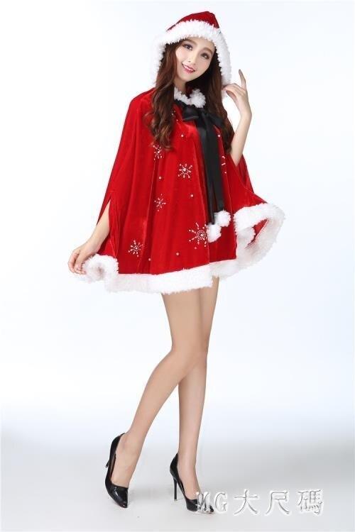 紅色聖誕披風服裝披肩斗篷聖誕節女演出服聖誕短款衣服夜店ds服裝 【MG大尺碼】 8號時光