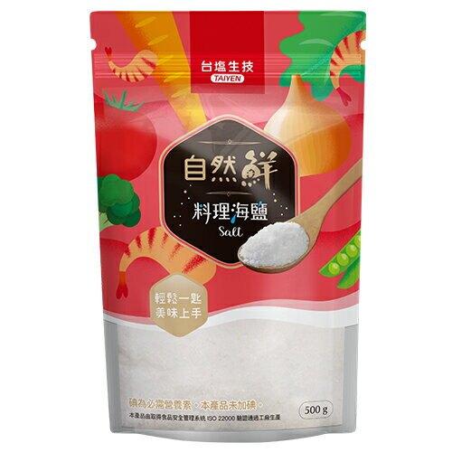 台鹽自然鮮料理海鹽500G【愛買】