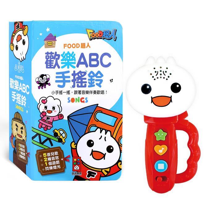 【台灣公司貨】FOOD超人歡樂兒歌手搖鈴 / ABC手搖鈴