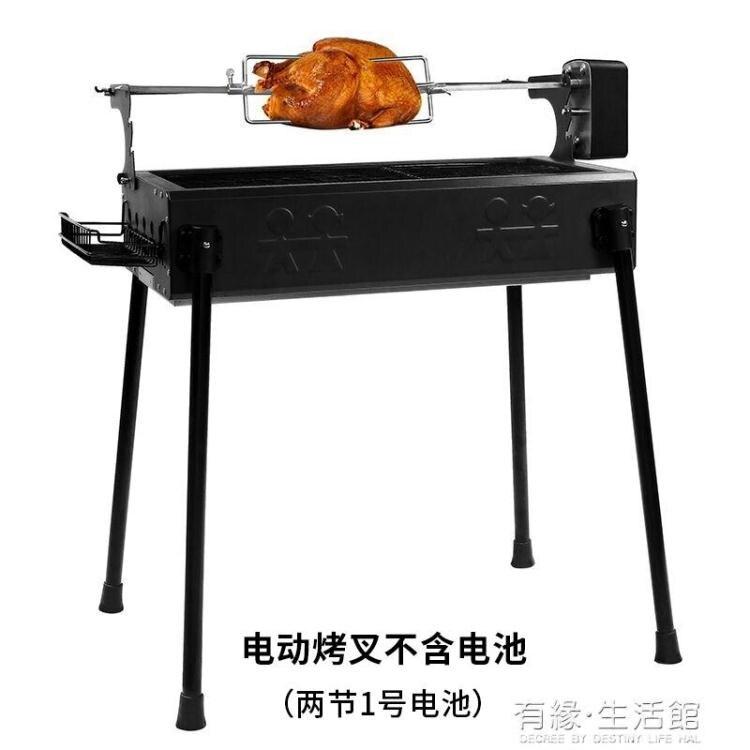 紫葉野外木炭燒烤架家用戶外便攜燒烤爐摺疊烤架便攜式庭院燒烤爐AQ