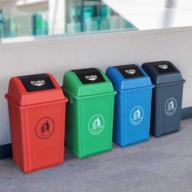 翻蓋垃圾分類垃圾桶帶蓋大號商用家用廚房專用廁所衛生間戶外夾縫  聖誕節狂歡購