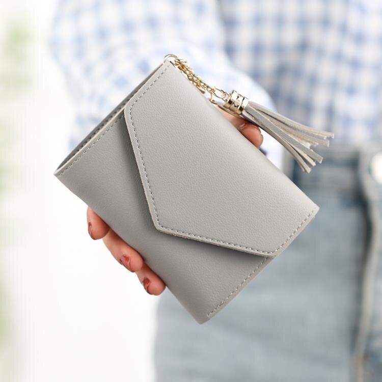 【618購物狂歡節】錢包女短款學生韓版可愛小清新多功能迷你摺疊錢夾零錢包yh