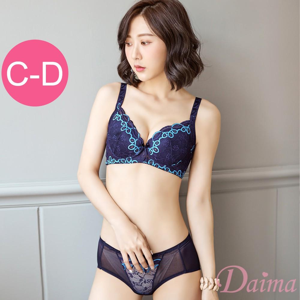 【黛瑪Daima】MIT台灣製 蕾絲花漾舒適包覆集中成套內衣 寶石藍 T2798 C/D罩杯