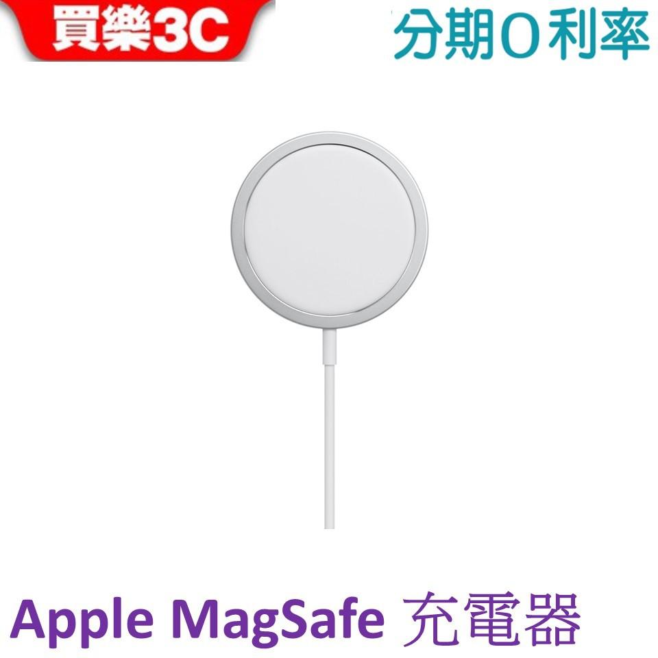 APPLE MagSafe 充電器 (無線充電板)【原廠公司貨】A2140