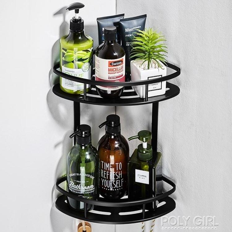 浴室置物架免打孔衛生間壁掛式廁所洗手間洗漱台三角毛巾收納架子