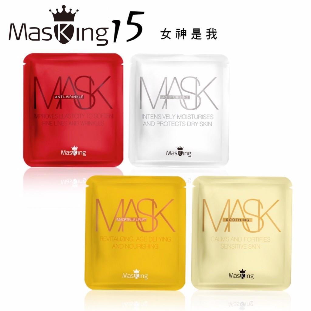 【Masking 膜靚】#15女神是我面膜組(抗老/保濕/塑妍/舒敏) 敏感性肌膚適用 MIT 正品 7片/盒X4盒