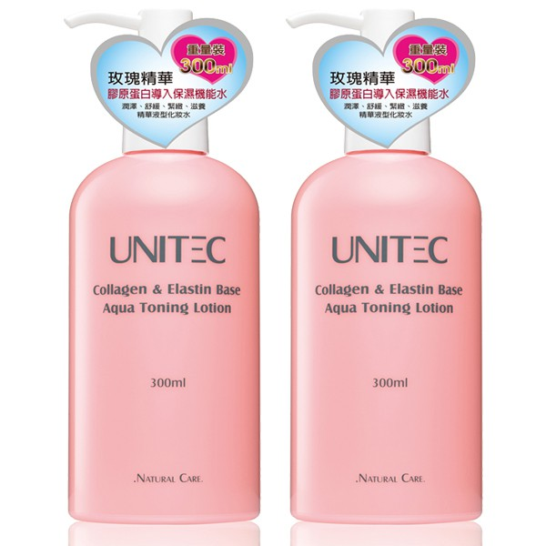【UNITEC 彤妍】膠原蛋白保濕機能水組(1+1)