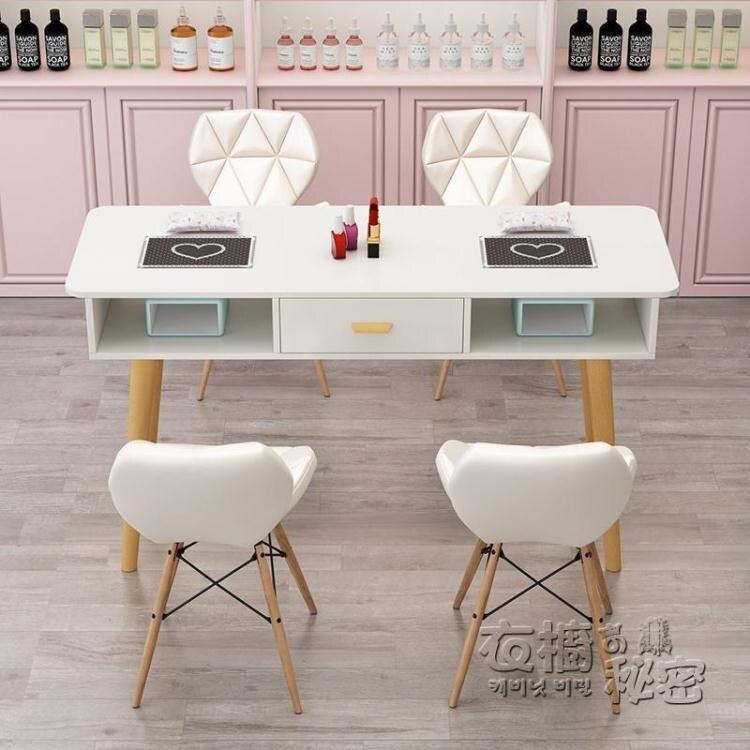 北歐雙人美甲桌椅套裝單人經濟型美甲台簡約現代雙層桌子網紅