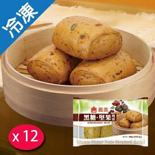 義美黑糖-堅果饅頭480G/包X12【愛買冷凍】