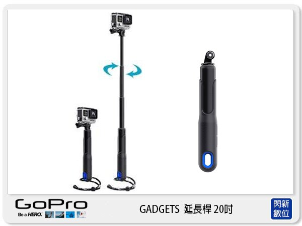 【分期0利率,免運費】GOPRO SP 20吋 延長桿 極限運動配件 自拍棒 (台閔公司貨)