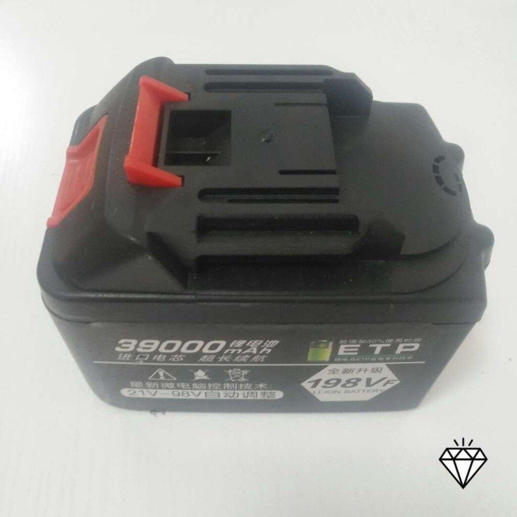 電錘角磨機專用大容量牧田款鋰電池
