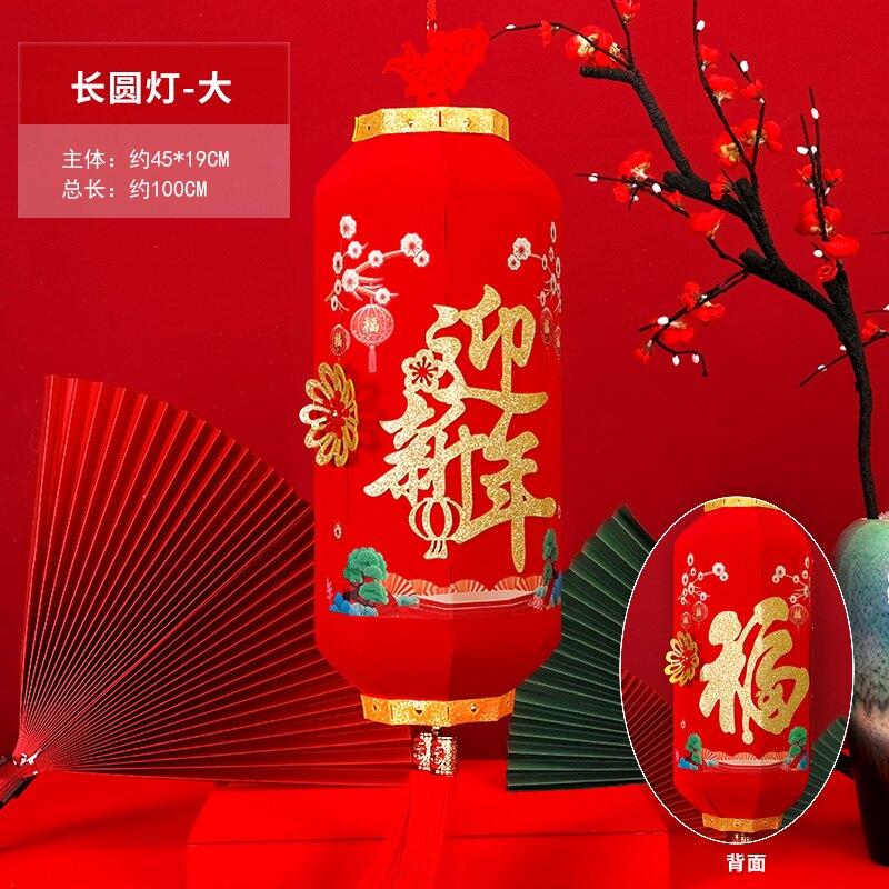 小燈籠掛飾 2021牛年創意植絨小燈籠掛飾 元旦新年過年春節裝飾場景布置用品【xy2136】