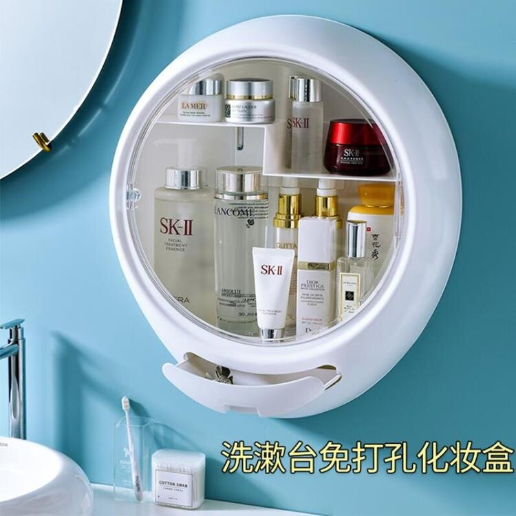 免打孔洗漱臺置物架壁掛式化妝品收納盒浴室洗臉手臺衛生間收納架