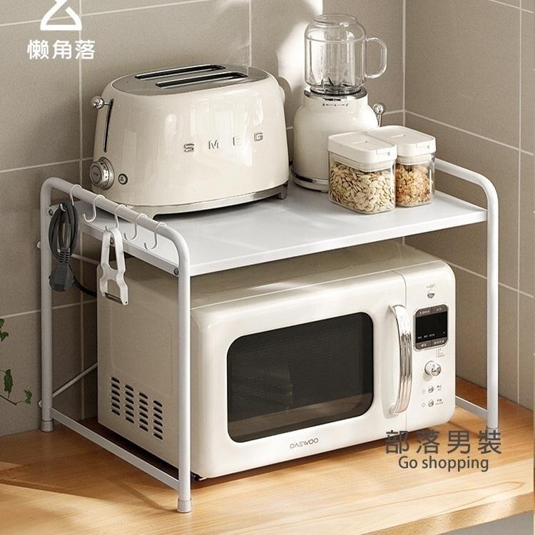 微波爐架 廚房微波爐架烤箱置物架落地雙層桌面台面收納儲物架67202T