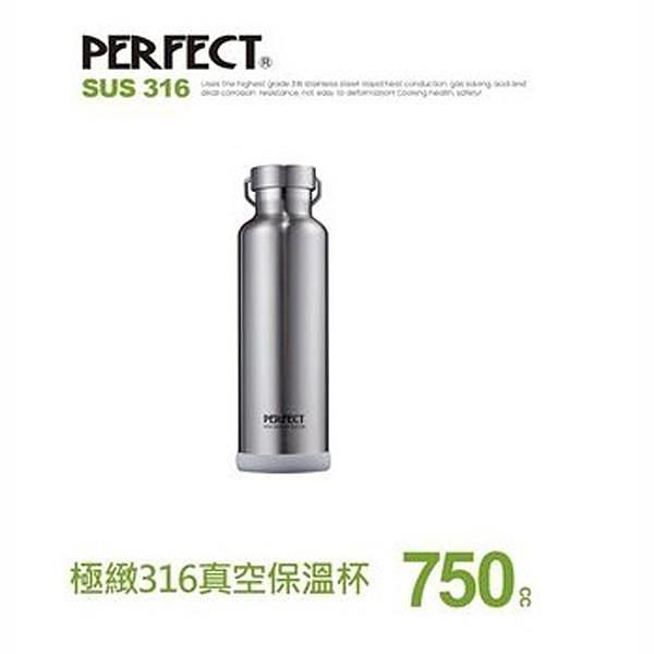 【南紡購物中心】《PERFECT 理想》極緻316真空保溫杯-750cc  IKH-71775-1