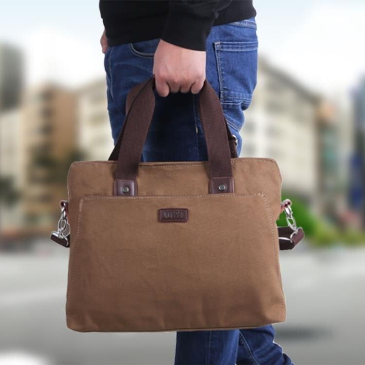 男士手提包橫款商務電腦包側背斜背包休閒男包復古帆布包公文包男yh