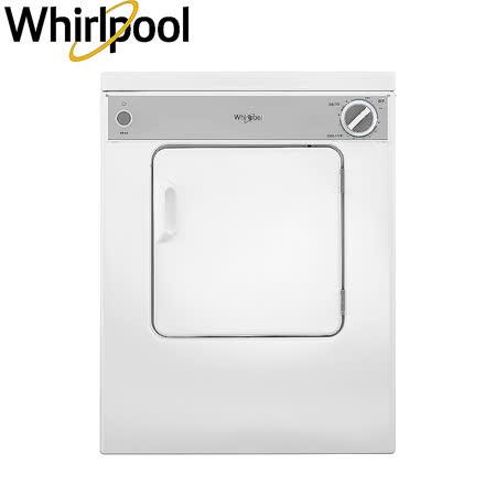 Whirlpool 惠而浦 美國原裝 7 公斤直立乾衣機 (電力型) 8TLDR3822HQ 含基本安裝