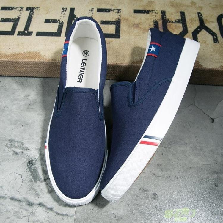 白鞋大尺碼帆布鞋男新款低筒平底圓頭休閒鞋學生一腳蹬懶人鞋板鞋子【快速出貨】
